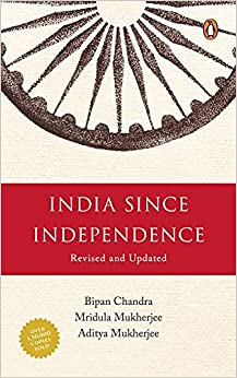 India Since Independence Paperback – 1 January 2008