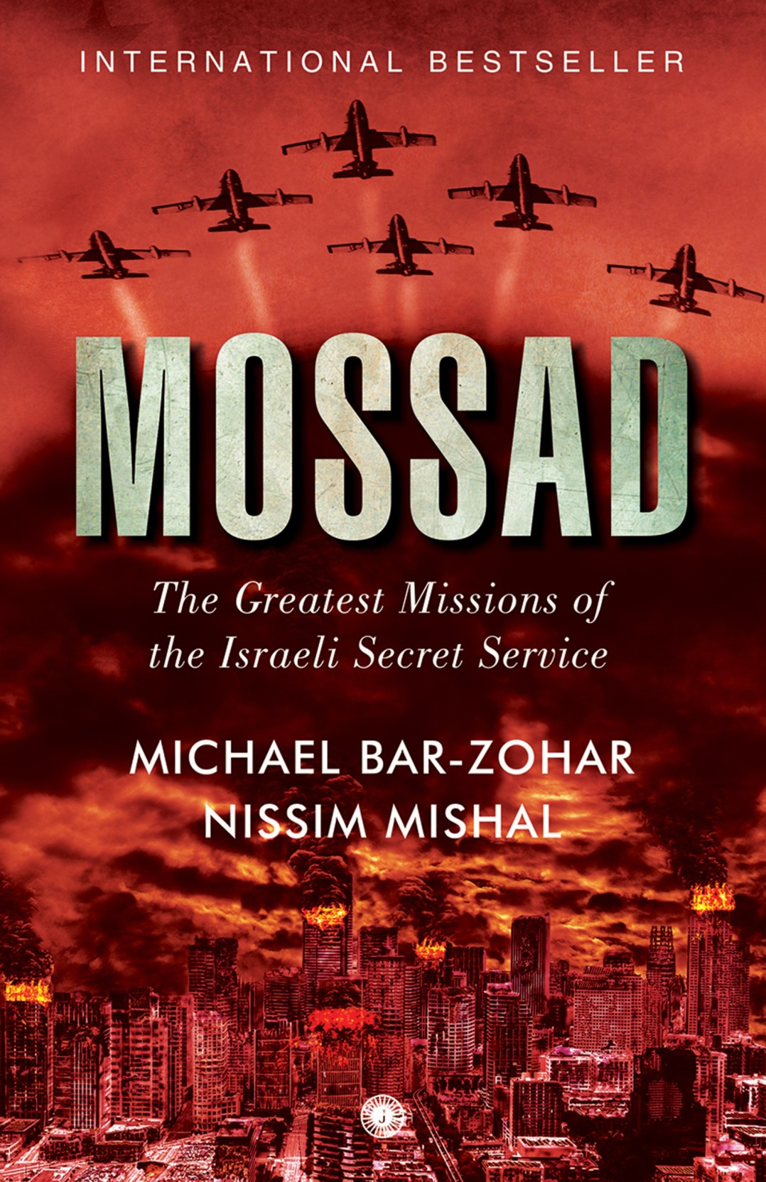 Mossad Paperback – 9 March 2016