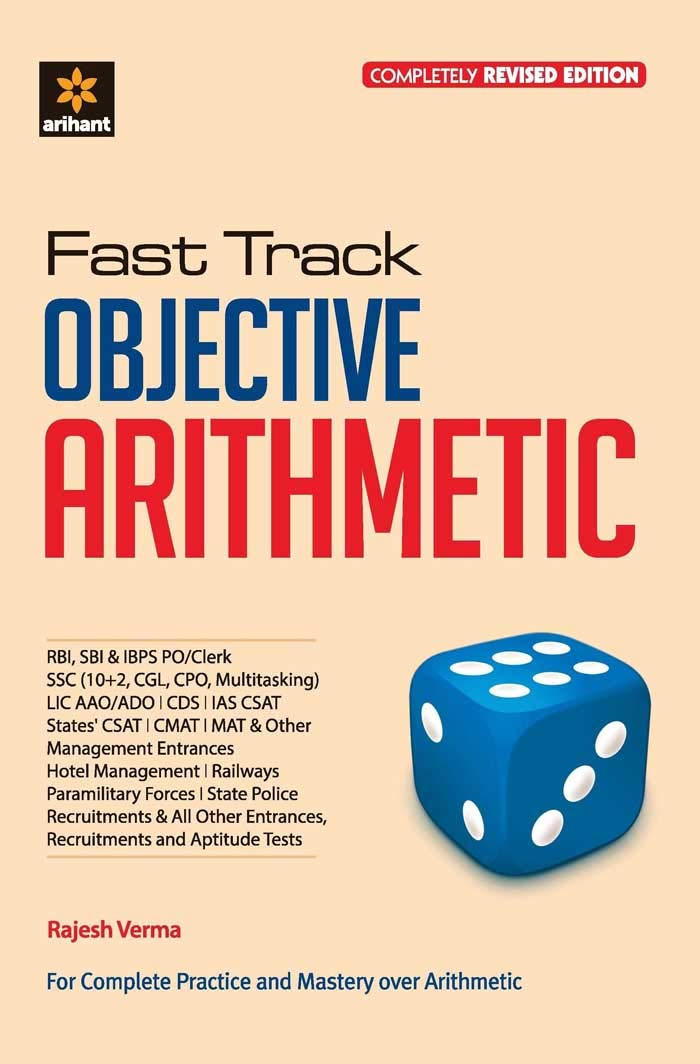 Fast Track Objective Arithmetic Paperback – 1 January 2018