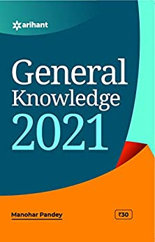 General Knowledge 2021 Paperback – 4 February 2020