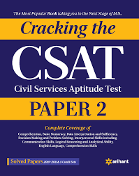 Cracking the CSAT Paper-2 Paperback – 8 July 2019