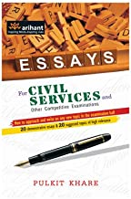 ESSAYS for Civil Services and Other Competitive Examinations Paperback – 1 January 2014