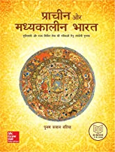 Pracheen Aur Madhyakalin Bharat: For UPSC and State Civil Service Examinations (Hindi) Paperback – 10 April 2018