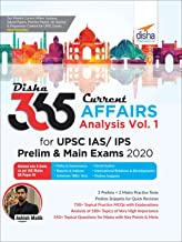 Disha 365 Current Affairs Analysis Vol. 1 for UPSC IAS/ IPS Prelim & Main Exams 2020 Paperback – 25 March 2020