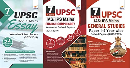 7 Years UPSC IAS/ IPS Mains Essay + Compulsory English + General Studies Papers 1 - 4 Year-wise Solved (2013 - 2019)