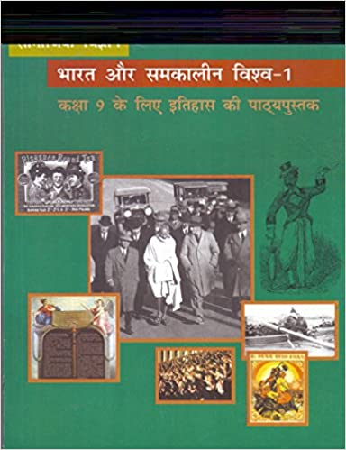 Bharat Aur Samakalin Vishwa - Itihas for Class - 9 - 967 (Hindi) Paperback – 1 January 2014