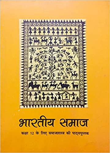 Bhartiya Samaj : Textbook of Sociology for Class :12 - 12112 (Hindi) Paperback – 1 January 2012