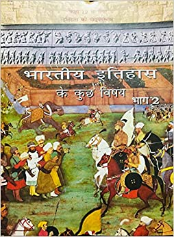 Bhartiya Itihas Ke Kuch Vishay Ii For Class 12- 12096 (Hindi) Paperback – 1 January 2018